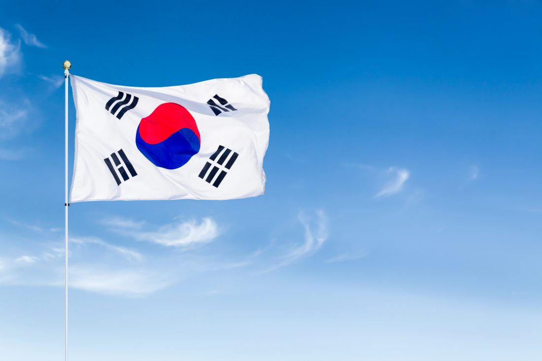 South Korean cryptocurrency regulations: Act on Reporting and Use of Certain Financial Transaction Information