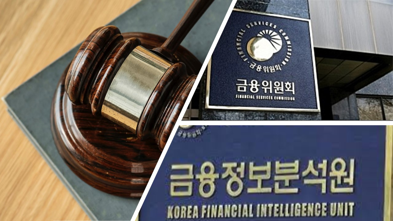 South Korean Financial Authority Held a Round Table Meeting with Cryptocurrency Exchanges
