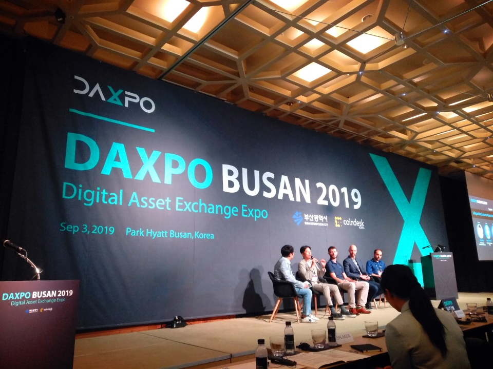 Digital Asset Exchange Expo 2019