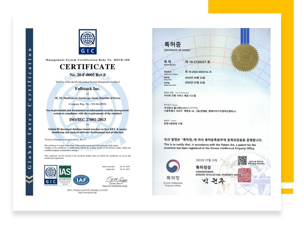 Patent for Argos Contactless KYC ·AML Service System & ISO 27001