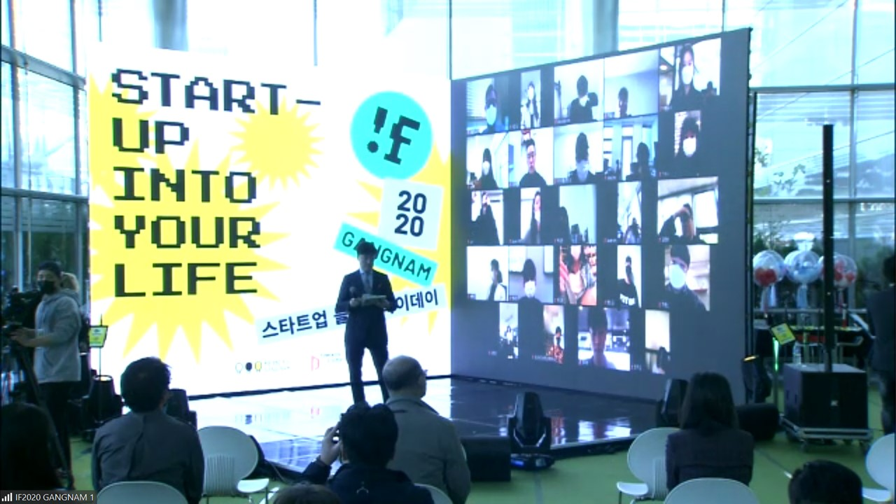 Argos KYC at the Imagine Future 2020 Gangnam