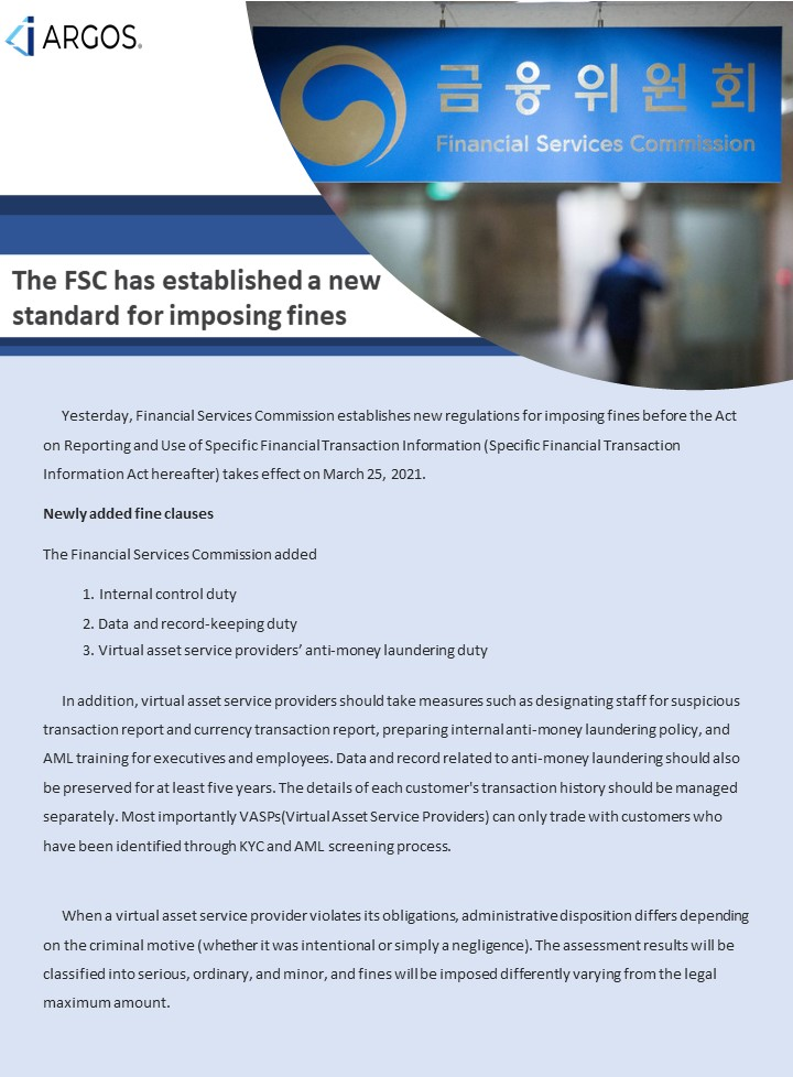 The FSC has established a new standard for imposing fines